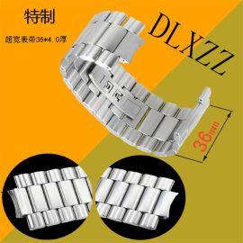 德利鑫DLXZZ实心不锈钢表带Watch strap 男款2016展览会新款精致表带供应商