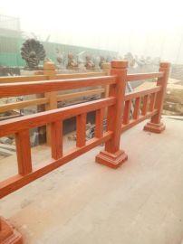 仿木栏杆产品  混凝土护栏 艺术栏杆