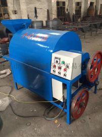 全自动不锈钢炒货机 花生瓜子炒货机价格 小型电磁炒货机,炒板栗机 炒瓜子机