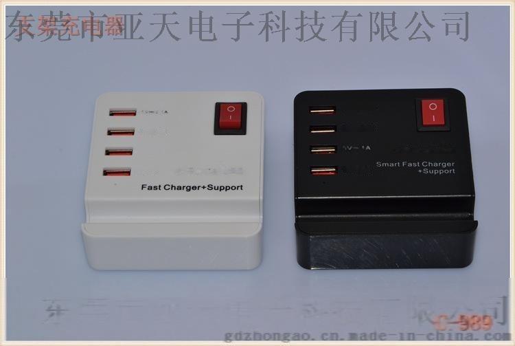 ASIAD亚天多功能桌面座充带手机支架 4个USB接口桌面手机充电器