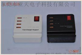 ASIAD亞天多功能桌面座充帶手機支架 4個USB接口桌面手機充電器