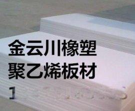 钢煤仓高分子滑板-料仓聚乙烯不沾板-煤斗内衬尼龙滑板价格