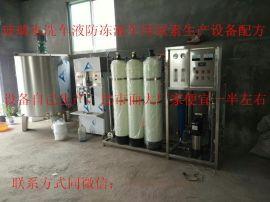 山东玻璃水设备批发带手续配方