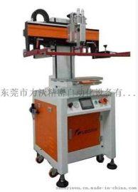 触摸屏类专业高精密高速丝网印刷机全伺服丝印机