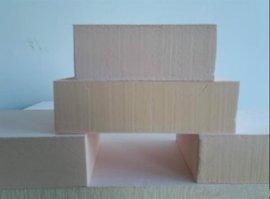 供应节能酚醛保温板 隔热材料
