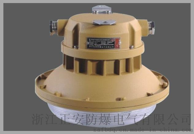 SBF6107-YQL免维护节能防水防尘防腐灯