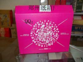 河南纸箱厂 专业生产牛皮纸箱 礼品箱 白卡纸盒 物品包装厂 过年礼品包装