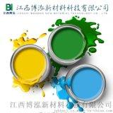 彩色透水混凝土保护剂
