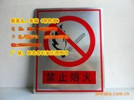 不锈钢腐蚀标识牌规格图片 上海不锈钢腐蚀标识牌厂家