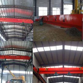 专业生产LDA电动单梁起重机10t5t悬挂桥式起重机3t行吊2t天车1t