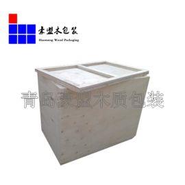 黄岛木包装箱 批量生产多款多型号种类木箱 可运输设备出口