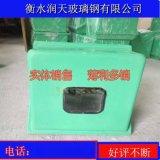 玻璃鋼儀表保護保溫箱廠家