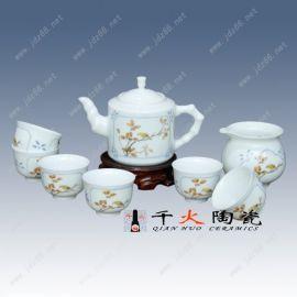 礼品茶具厂家 定制定做陶瓷礼品茶具套装