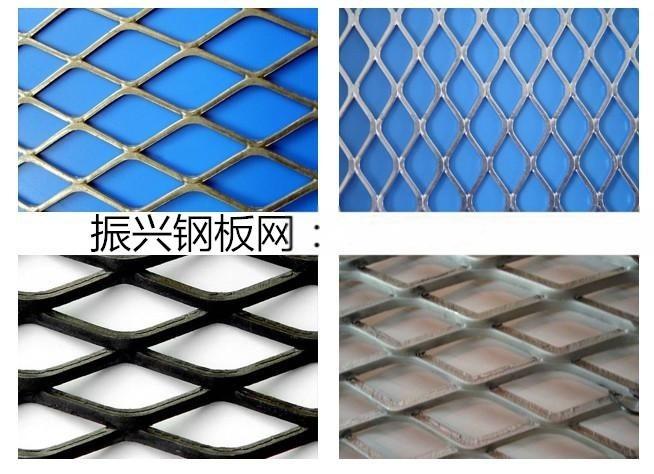 菱形钢板网 六角钢板网 花式金属板网 鱼鳞孔金属板网 中泰钢板网厂家直销