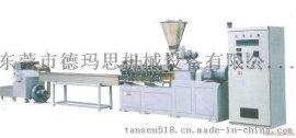 厂家维修造粒机 再生塑料造粒机维修 造粒机械
