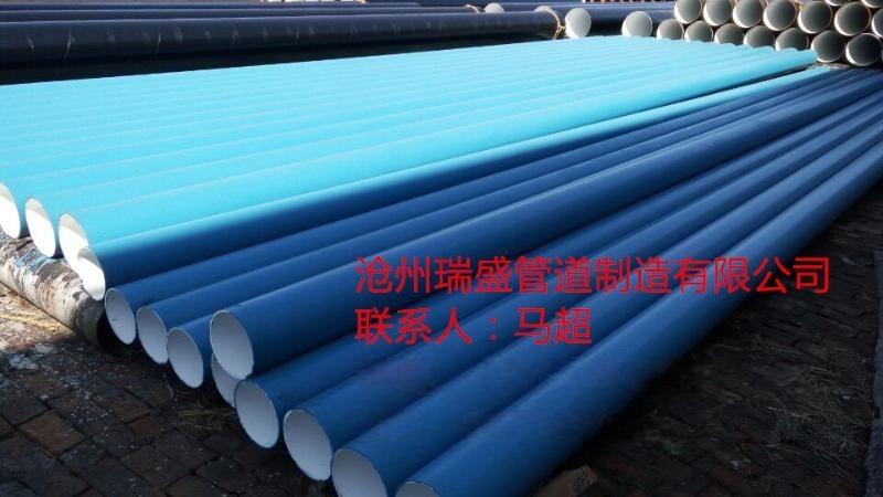 双层熔结环氧粉末防腐钢管生产厂家