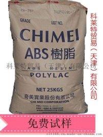 改性abs-gf40%(ABS-40%玻纤增强)