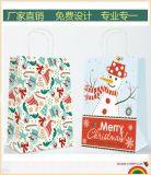 义乌厂家提供环保牛皮纸袋 圣诞纸袋 圣诞礼品包装袋