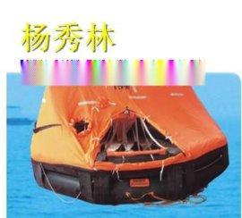 可吊式气胀救生筏 气胀式救生筏 可吊式气胀式救生筏生产厂家