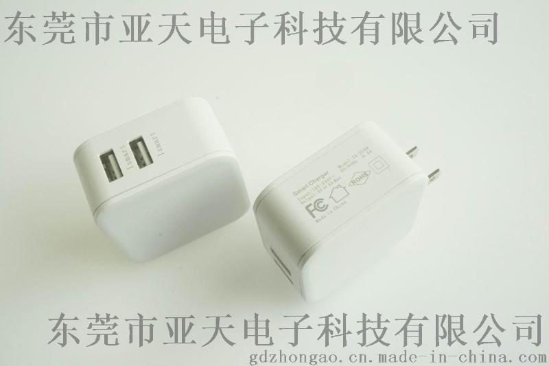 ASIA907大功率大电流 5V4.8a双USB旅行充电器 四方块外观 过认证 两个USB4.8a同时充电