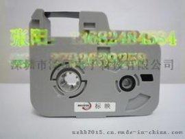 标映S650线号印字机色带RS-80B