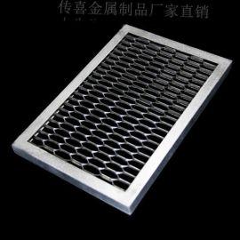 供应建筑装饰铝制网扣板材料生产厂家