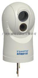 夜通航船载热像仪监控系统船舶视频监控系统平台港口码头摄像头