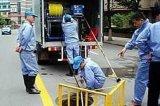 廣州市高壓車疏通清洗管道服務