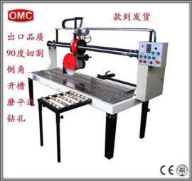 多功能红外线大理石瓷砖切割机倒角磨边机钻孔机