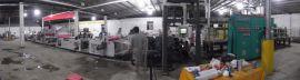 PC 片材生产线