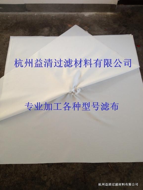 耐酸鹼濾布|壓濾布