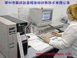 惠州深圳代打印不干胶标签