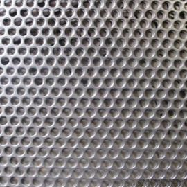 圆孔冲孔网_不锈钢板网
