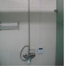 淋浴扫码刷卡机,微信支付宝扫码水控机