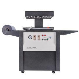 TB-390贴体包装机 五金模具开关玩具贴体包装机
