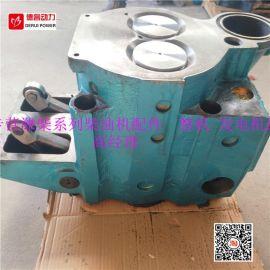 重庆潍XCW8200ZC/CW6200系列船用柴油机轻油气缸盖