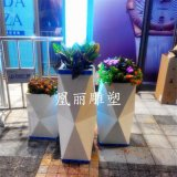 異形簡約白色組合玻璃鋼花盆戶內外地產寫字樓花盤花鉢