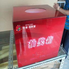 厂家直销亚克力箱子正方形红色**箱有机玻璃摇奖箱亚克力捐款箱