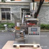 春茶袋包装机厂家惠 内外袋组合拼配茶与调味茶自动包装机