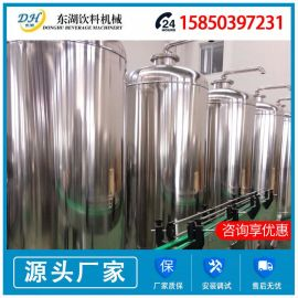 分体式小瓶灌装线 灌装矿泉水灌装机 含气饮料液体灌装生产线