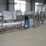 廠家定製大型直飲水淨化設備全自動自來水山泉水過濾淨化處理設備