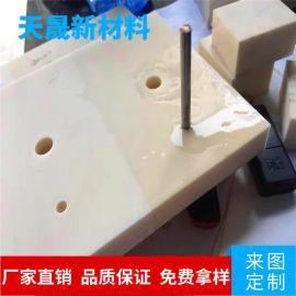 精密氧化鋯陶瓷件廠家供應 工業特種氧化鋯陶瓷圖紙加工定制