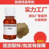 【样品】50ML植物米糠油 精制香料油 手工皂基础油大量供应