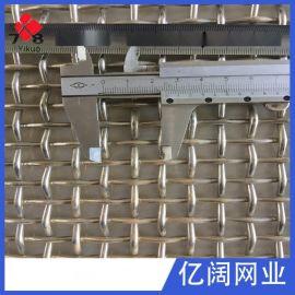 厂家直销304不锈钢轧花网 养殖用编织轧花网