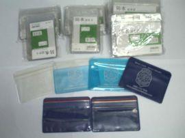 PVC防水卡套