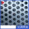 錳鋼衝孔板 礦山專業圓孔篩板