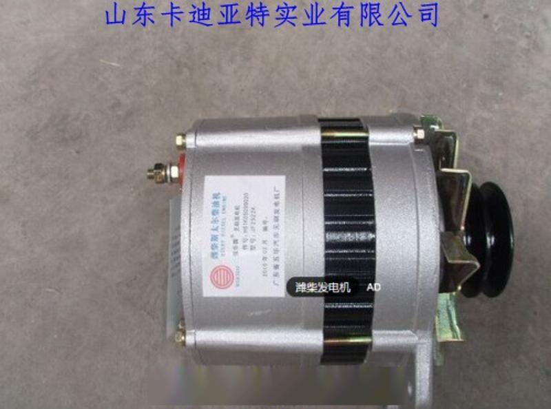 潍柴发动机  发电机 潍柴发电机 612600090401