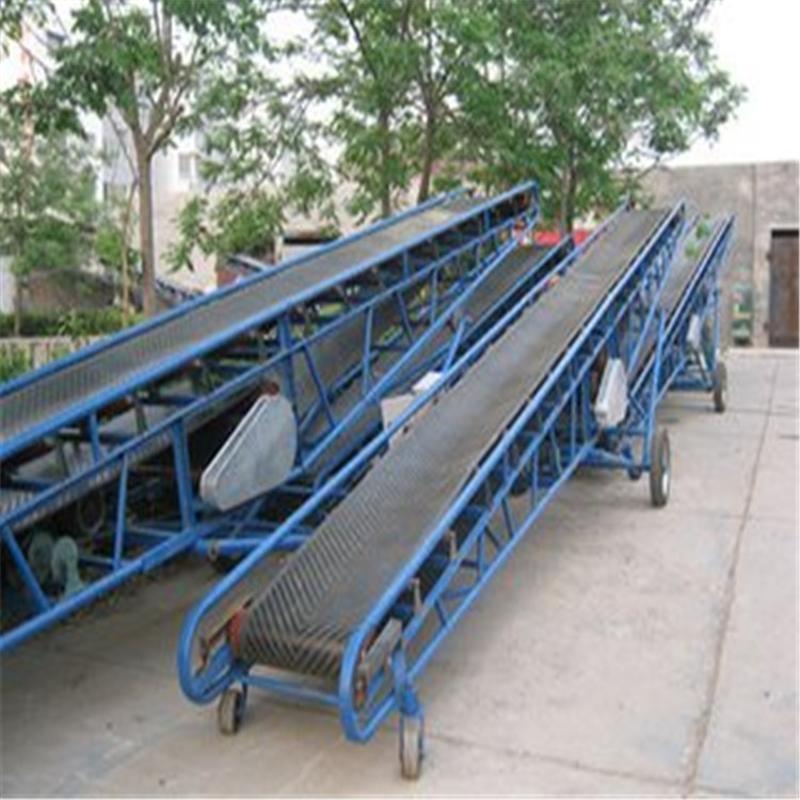 橡膠帶肥料輸送機 加厚防滑式傳送帶qc