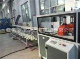 pvc线管挤出生产线 中型管设备电工套管机器塑料管材轻型穿线管