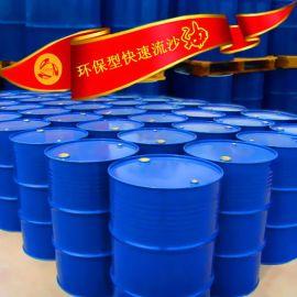 流沙油**流沙油快速流动型流沙油产地一货源